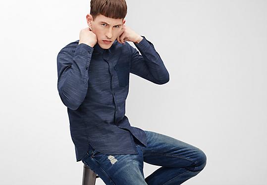Extra Slim: Hemd mit feinen Streifen von s.Oliver